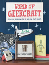 World of Geekcraft (eBook)